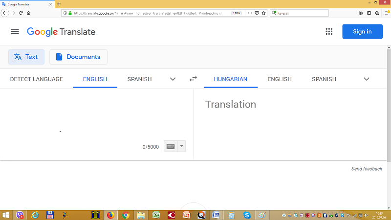 Google Translate Home
